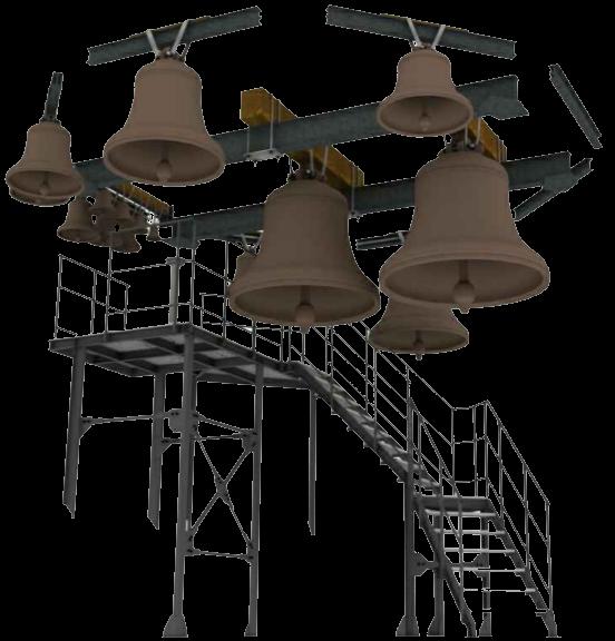 chertiozh-zvonnitsi