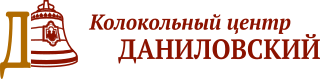 Даниловский колокольный центр. Официальный сайт logo