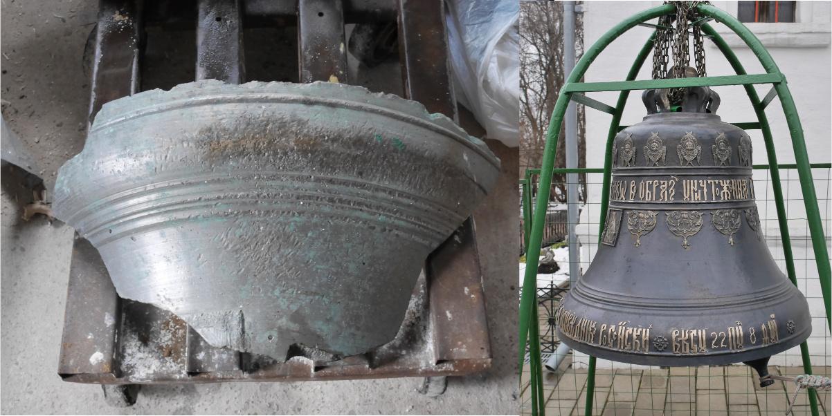 Воссоздание колокола по фрагменту